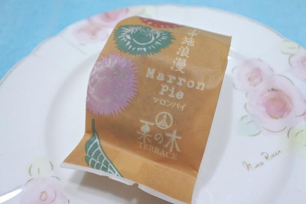 小布施*桜井甘精堂・栗の木テラスのマロンパイ1