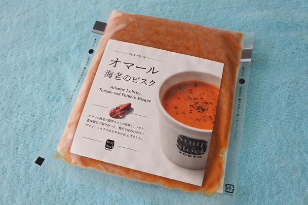 スープストックトーキョー*オマール海老のビスク1