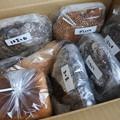 和歌山県・3ftのパン1