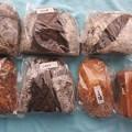 写真: 和歌山県・3ftのパン2
