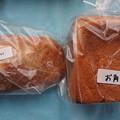 Photos: 和歌山県・3ftのパン3