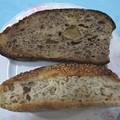 写真: 和歌山県・3ftのパン4
