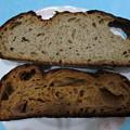 写真: 和歌山県・3ftのパン5