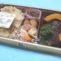 Photos: つばめグリル*きのこご飯ハンバーグ弁当1
