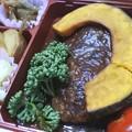 Photos: つばめグリル*きのこご飯ハンバーグ弁当3