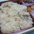 写真: つばめグリル*きのこご飯ハンバーグ弁当4