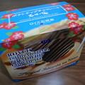 ロイズ石垣島*ポテトチップチョコレート石垣の塩1
