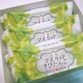 岡山*元祖 マスカットきびだんご2
