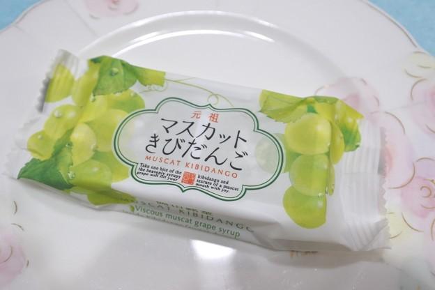 岡山*元祖 マスカットきびだんご3