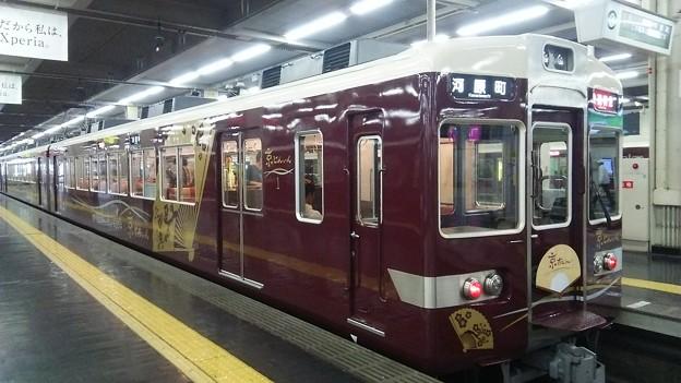 和モダンな列車 京とれいん@阪急京都線