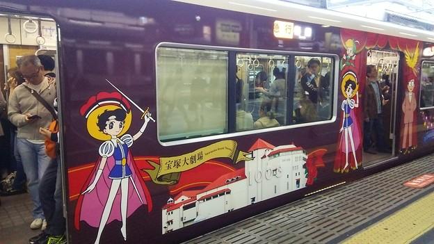 ラッピング電車@阪急宝塚線