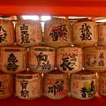広島の地酒が奉納@厳島神社