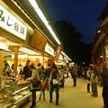 Photos: 宮島表参道商店街