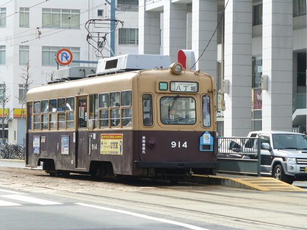 900形@広島電鉄