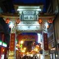 Photos: 南京町 長安門