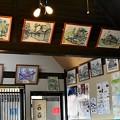 Photos: 五個荘観光センター