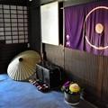 Photos: 当時の近江商人の邸宅を再現