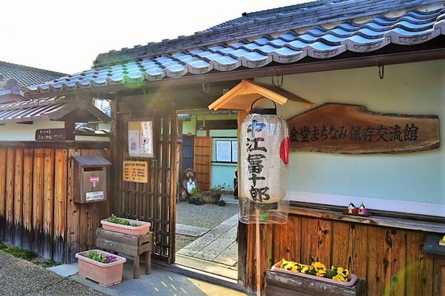 Photos: 金堂まちなみ保存交流館