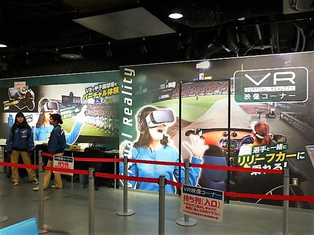 VR体験コーナー