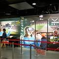 Photos: VR体験コーナー