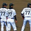 Photos: 選手全員が背番号77で挑む