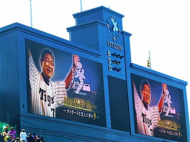 Photos: 星野仙一元監督の追悼セレモニー