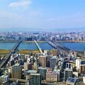 写真: 梅田スカイビルからの眺め