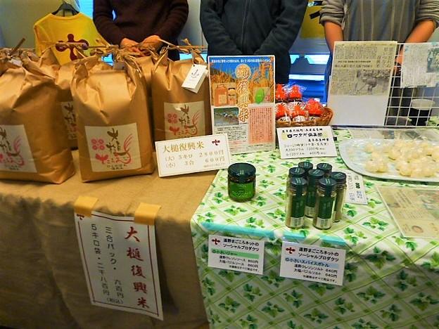 震災復興応援の物販コーナー