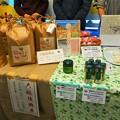 写真: 震災復興応援の物販コーナー