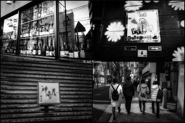 "Photos: ""Kagurazaka"" 神楽坂."
