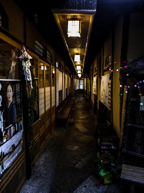 いもぼう平野屋本店_0011