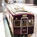 Photos: 鉄道博物館 模型_003