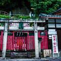 Photos: 石清水八幡宮_041