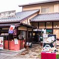 Photos: 甘味処 ふみや_0986