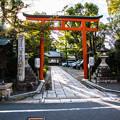 Photos: 赤の宮_001