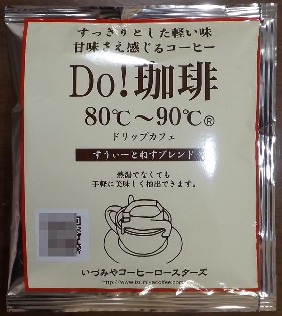 いづみやコーヒーロースターズ(1パック)