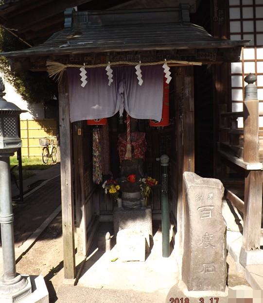 2018/03/17(土)・浅草名所七福神・橋場不動尊内