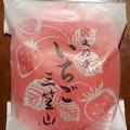 Photos: 2019/02/08(金)・文明堂のお菓子