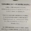 2019/05/11(土)・サンプル当選通知
