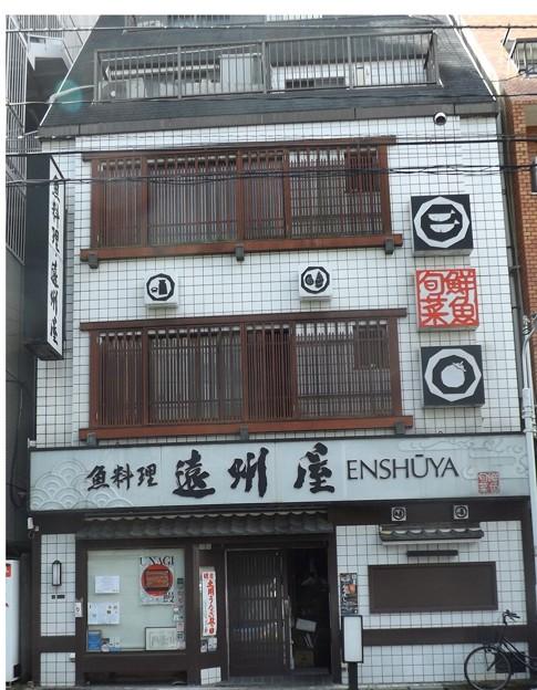 2019/07/27(土)・魚料理 遠州屋