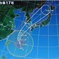 2019/09/21(土)・台風17号(ターファー・TAPAH)