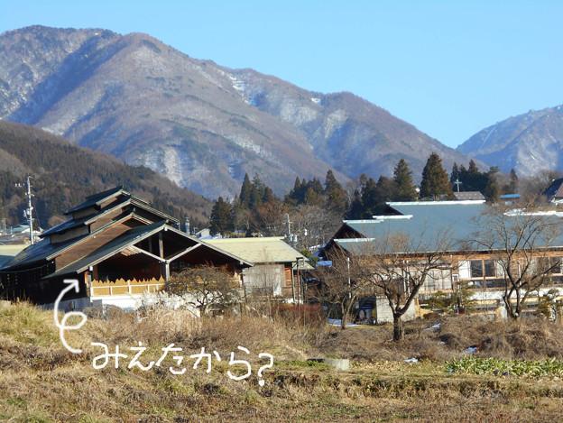 写真: 13_温泉全景