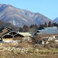 Photos: 13_温泉全景