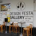 Photos: 111_原宿にゃんこ展へ