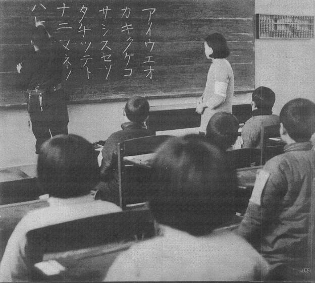 0425_中国における日本語授業(1938年wiki) - 写真共有サイト「フォト蔵」