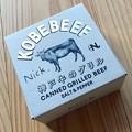 お土産のビーフ缶詰