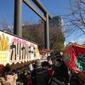 Photos: 0113_お祭り6