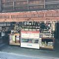 Photos: 古い酒屋さん_妻籠