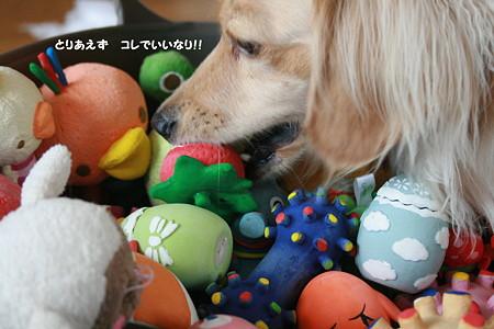 おもちゃ箱6