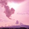 ハート雲と富士山